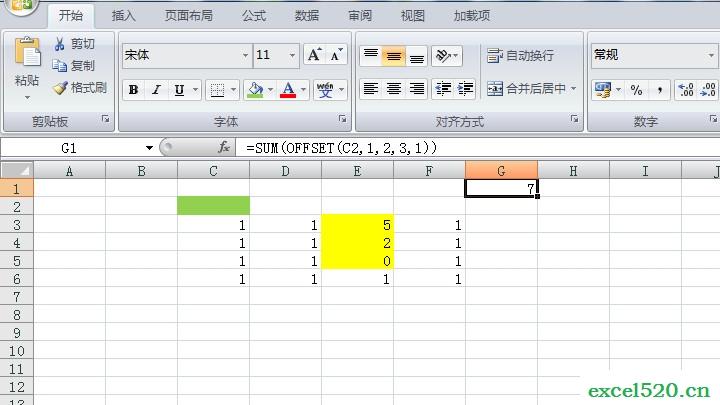 offset函数与sum函数联合使用