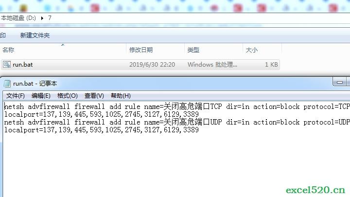 关闭windows高危端口 -生成批处理命令netsh advfirewall firewall add rule